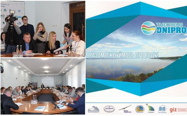 Відтепер головна водна артерія України –  Дніпро буде під постійним контролем науковців