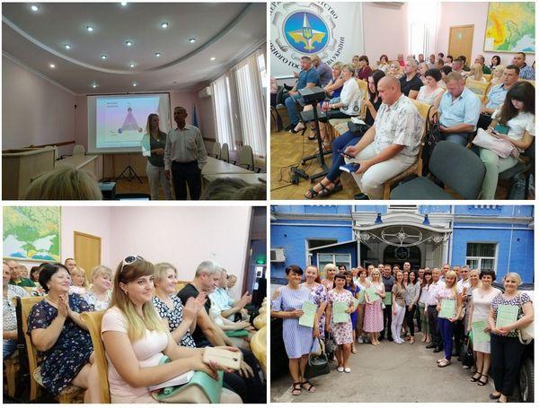 Чернігівський рибоохоронний патруль вивчав сучасний досвід щодо впровадження змін в управлінській діяльності